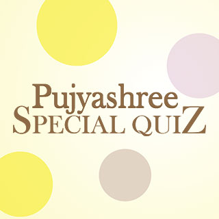 Pujyashree Quiz