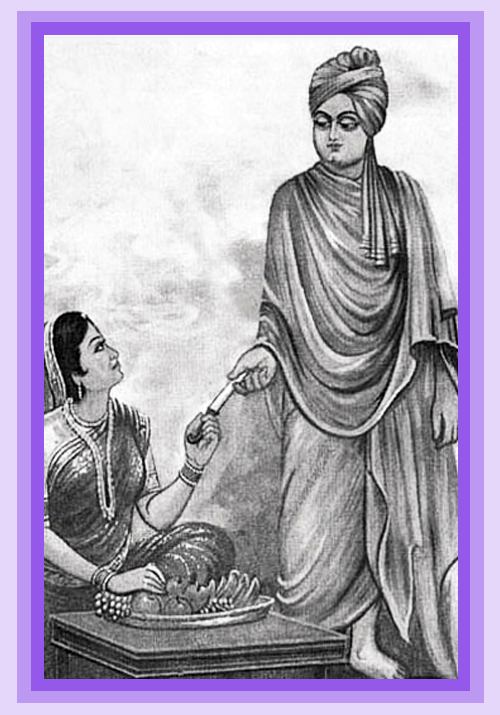 Vivekananda History In Tamil Pdf